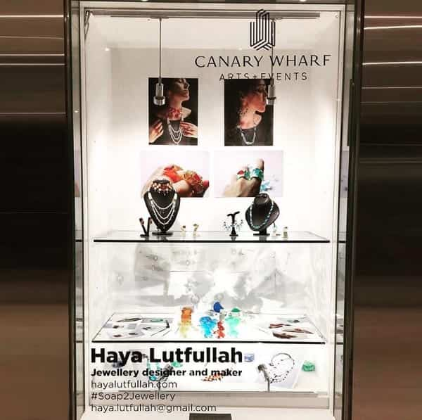 exhibition-hayalutfullah-canary-wharf-arts-events2